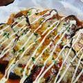 博多屋台の味★簡単★なすのチーズ焼き! by mari♪ [クックパッド] 簡単おいしいみんなのレシピが162万品