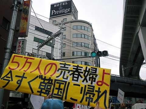 韓国ネタ(なぜかマスコミでは取り上げられない) : 韓国人売春婦のせいで、日本人のエイズ患者が増加中!