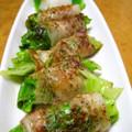 激旨♪お手軽な薄切り豚バラのレタス巻♪ by 花の嵐 [クックパッド] 簡単おいしいみんなのレシピが162万品
