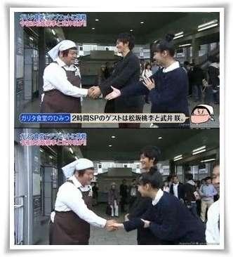 握手会の対応