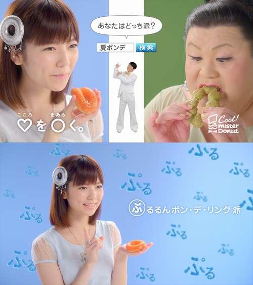 AKB48島崎遥香がミスタードーナツのCMで「あ~ん」、マツコと「夏の推しド」の魅力語る