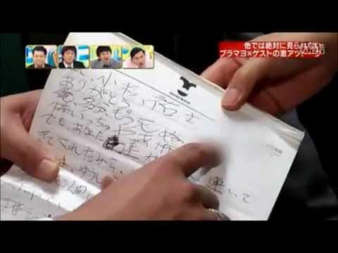 ブラマヨ吉田 幻の遺書 :泣ける動画 - YouTube