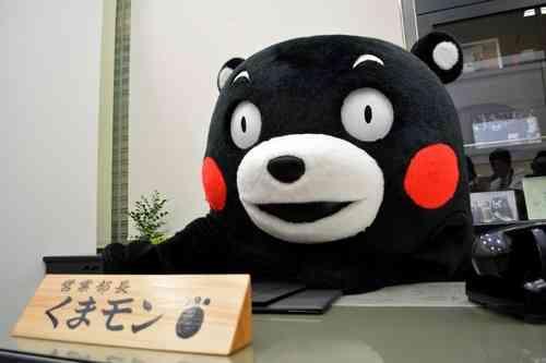 【悲報】『くまモン』に熊本県民から批判殺到、「本来の目的を忘れ調子に乗っている」