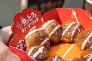 ミスド、温め専用「熱とろポン・デ・リング」発売! つきたて餅みたいな新食感【実食レビュー】 - えん食べ