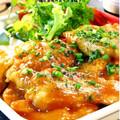 ■柔らか♪鶏むね肉のみそマヨ焼き■ by 梶原鮎友 [クックパッド] 簡単おいしいみんなのレシピが162万品