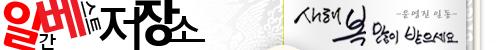 ㅋㅋㅋㅋ일베 간 스시녀 이시하라 사토미 찾아봤는데 ㅋㅋ 자연미인이네 - 일베 - 일베저장소