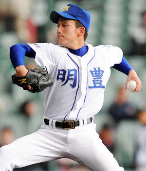 【高校野球】明豊高校野球部の写真、画像【甲子園】 - NAVER まとめ