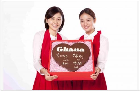 【バレンタイン】長澤まさみ、恋は「力になる」
