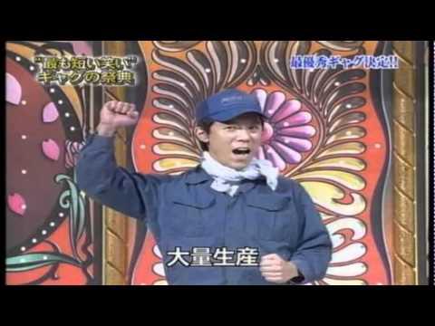 鉄工所ラップ - YouTube