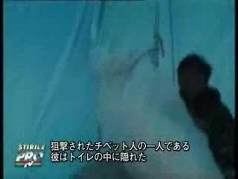 日本では報道されない中国の虐殺 - YouTube