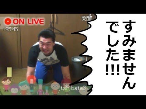 徹底討論!金魚、永井一郎ついに決着! - YouTube
