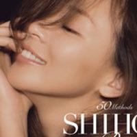 「韓国でバラエティに家族出演」モデル・SHIHOがひた隠す、韓国芸能活動 サイゾーウーマン