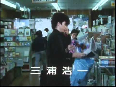 スクールウォーズOP:「ヒーロー」by麻倉未稀. - YouTube