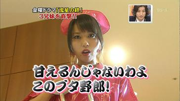 佐村河内守、夫妻で「曲作ってくれないなら自殺するぞ」と新垣隆さんを脅迫していた