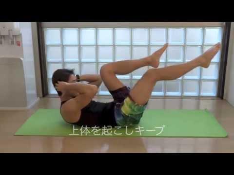 腹筋トレーニング - YouTube