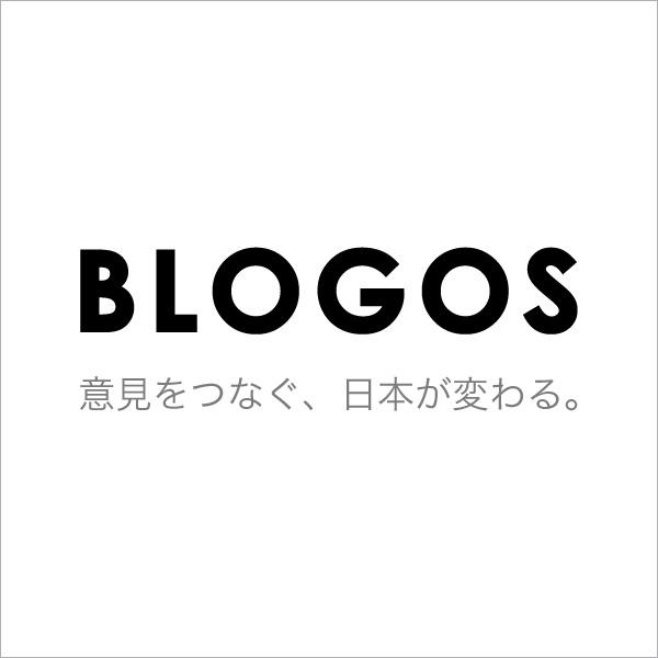 「新党改革」(舛添要一代表)の借入金2億5000万円の返済方法における違法性(私見) (1/2)