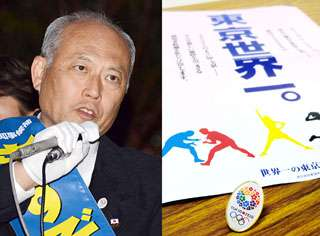 日刊ゲンダイ 有権者に五輪バッジを配布…舛添氏に「選挙違反疑惑」が浮上
