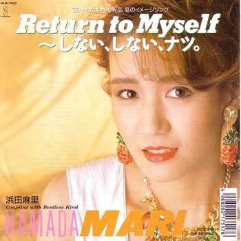 浜田麻里(51歳)の外見&歌声が若々しすぎる!