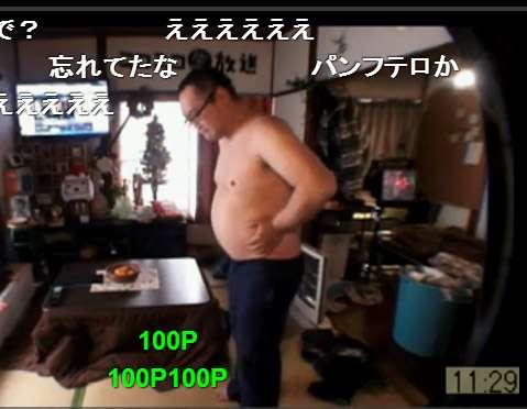 太ってる人の好きな服装
