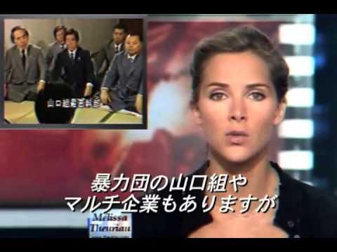 [フランス国営テレビ]中国、韓国による日本侵略!? - YouTube