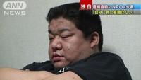 「私、逮捕されるんでしょうか」逮捕直前の元代表(テレビ朝日系(ANN)) - Yahoo!ニュース