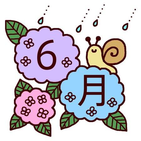 【新祝日】8月11日を『山の日』に…今国会中の成立目指す