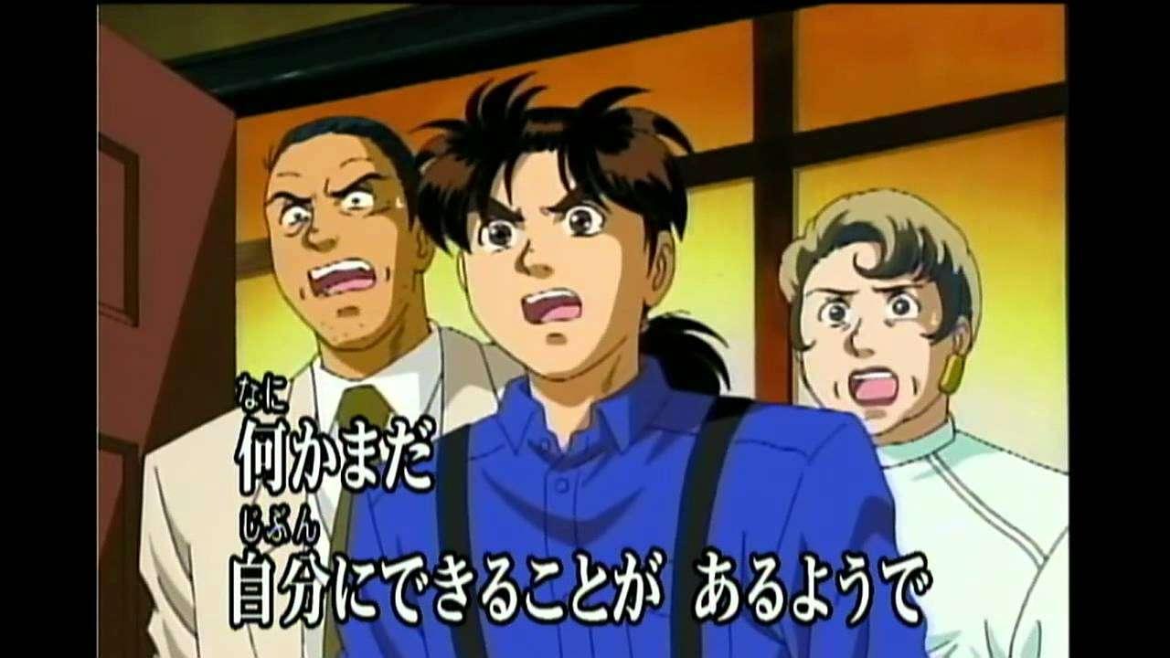 金田一少年の事件簿「君がいるから・・」(Kindaichi Shounen no Jikenbo) - YouTube