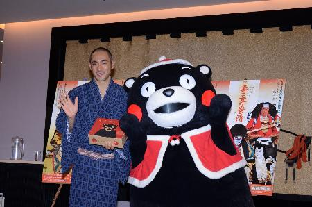 くまモンが歌舞伎に初挑戦へ 市川海老蔵の八千代座公演で