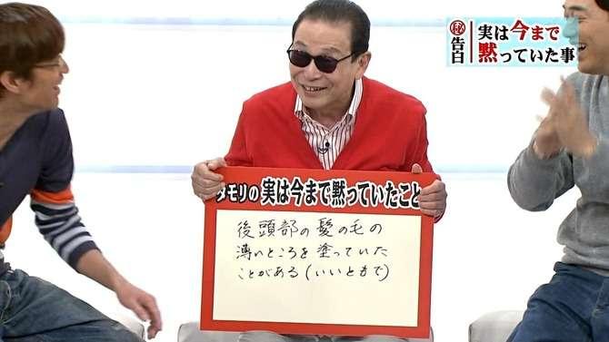 タモリ最大のタブーを暴露!爆弾発言で『笑っていいとも!』スタジオ騒然