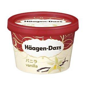 【悲報】ハーゲンダッツ、カップ容量減らし実質6%値上げへ