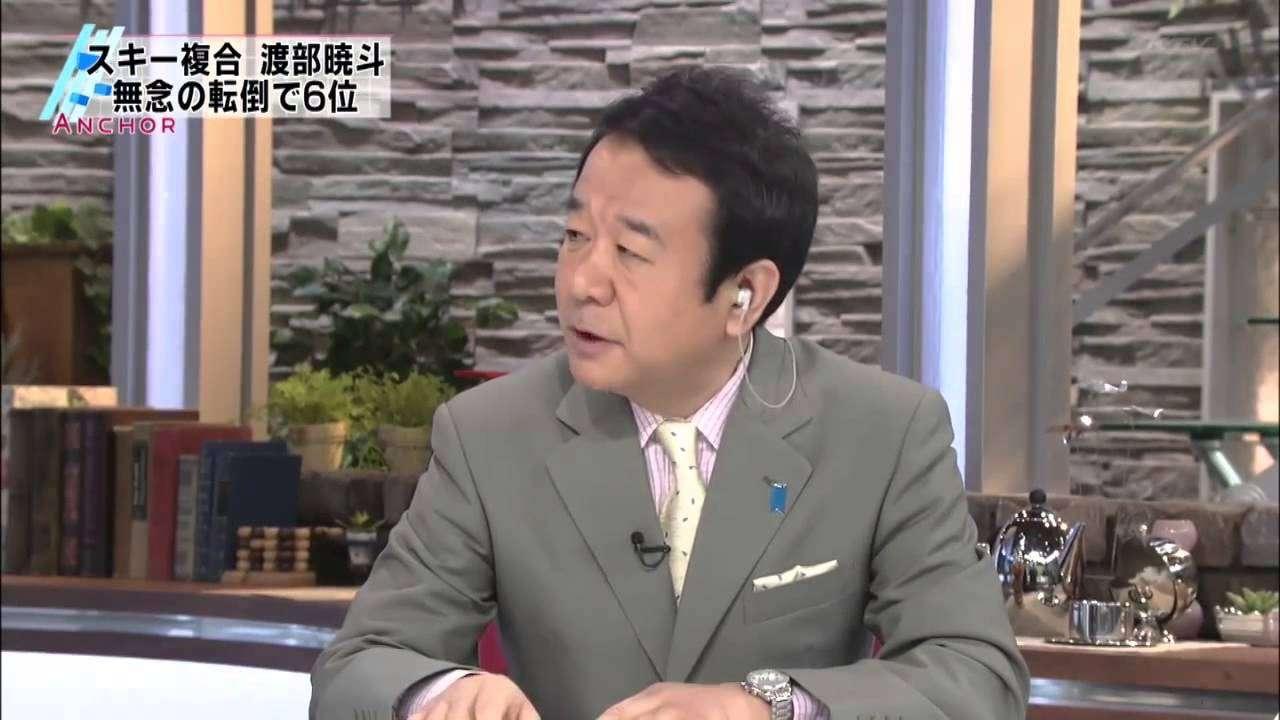 140219青山繁晴アンカーC 韓国人審判員のキム・ヨナ不公正ジャッジ 浅田真央に高いハードル 1 - YouTube