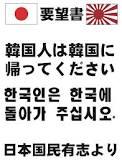 女性の顔に唾「気持ちがスッとした」韓国籍の24歳男を再逮捕