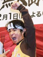 さんまも認める芸能界屈指のモテ男 よゐこ濱口がモテるワケ (スポニチアネックス) - Yahoo!ニュース