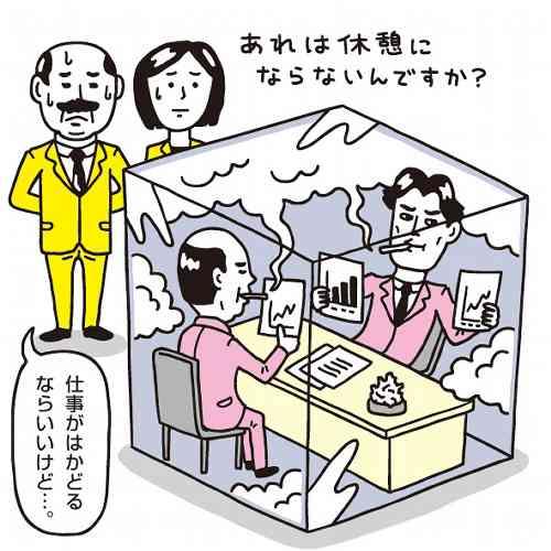「喫煙者は非喫煙者よりも怠惰であり、やる気も少ない」と証明される