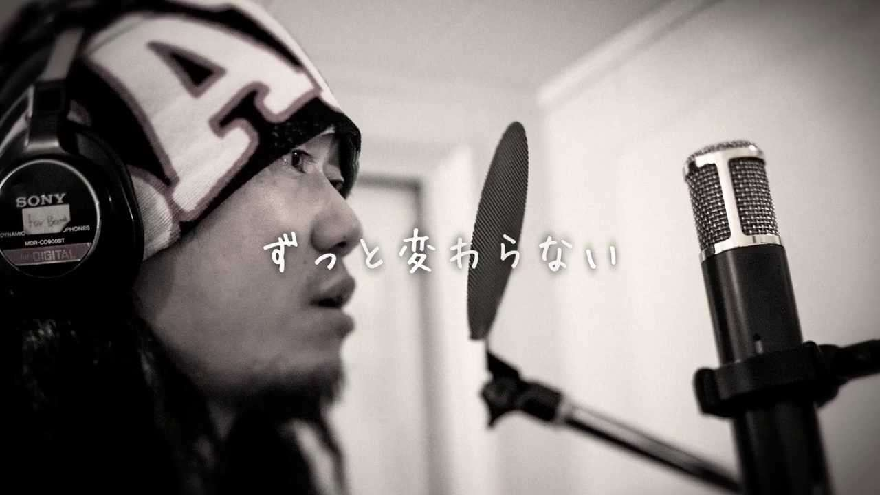 SPICY CHOCOLATE - 「ずっと feat. HAN-KUN & TEE (CM ver.)」リリックビデオ - YouTube