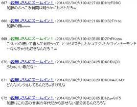 『スッキリ!』に出演したアーティストに加藤浩次が盗作疑惑を問いただし話題に – ガジェット通信