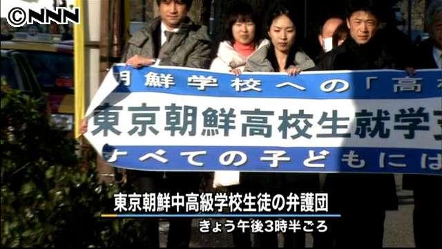 朝鮮学校の生徒62人が国家賠償請求 - ライブドアニュース