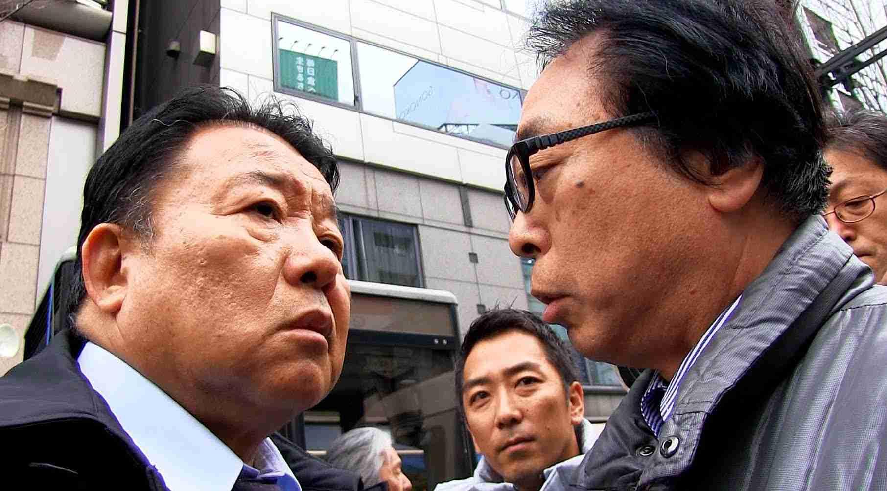 舛添陣営が田母神陣営への選挙妨害 !? (銀座4丁目) 2014/2/02 - YouTube