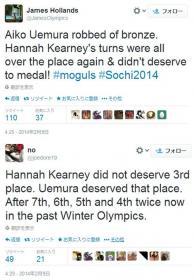 【五輪】モーグル上村愛子が4位でメダルならず 採点が明らかにおかしいと世界中から批難殺到 – ガジェット通信