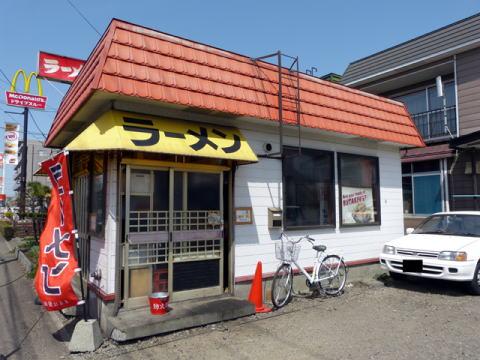 ブタキング (札幌の二郎系ラーメン 豚キング)