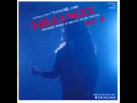 椎名恵 - 今夜はANGEL (1986) - YouTube