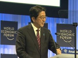 平成26年1月22日 世界経済フォーラム年次会議冒頭演説~新しい日本から、新しいビジョン~ | 平成26年 | 総理の演説・記者会見など | 記者会見 | 首相官邸ホームページ