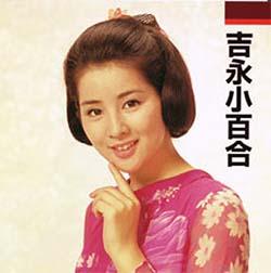 吉永小百合、「笑っていいとも!」最終回ゲストの有力候補
