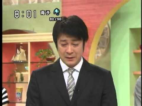 加藤浩次の謝罪 - YouTube
