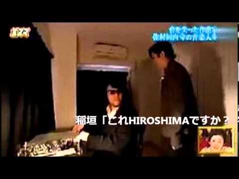 佐村河内守さんが聞こえてないとされる問題の動画音声を検証 - YouTube