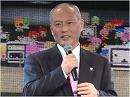 【東京都知事選挙】ますぞえ要一の主張inニコファーレ[桜H26/1/25] ‐ ニコニコ動画:GINZA