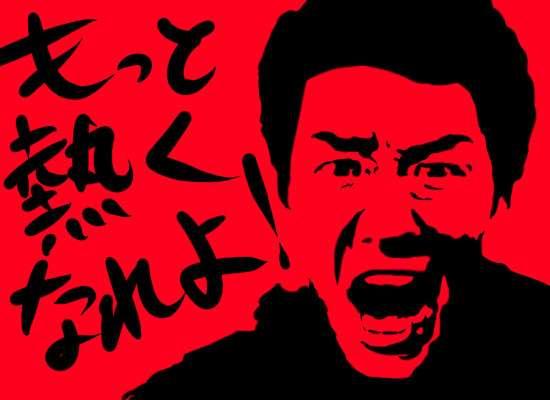 太陽神・松岡修造さんが帰国→いきなり4月並のポカポカ陽気にwww 一方、ソチの方は…