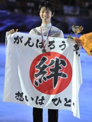 【フィギュア】羽生結弦選手の報奨金の使い道が素晴らしいと話題に