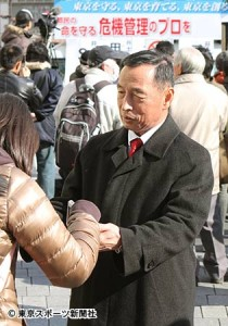 切り刻んだ日の丸送りつけ…田母神陣営への嫌がらせの下劣   東スポWeb – 東京スポーツ新聞社