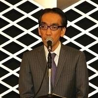 キャンペーン | 新垣先生に寛大な対処をお願いします。 | Change.org